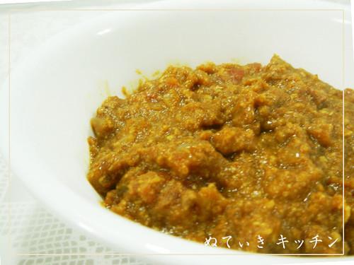 Easy Okara Keema Curry