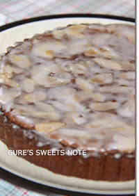 Coffee Amandine Cake
