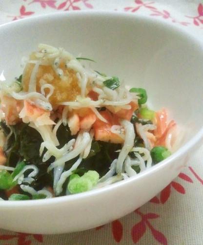 Seafood & Wakame Seaweed Salad