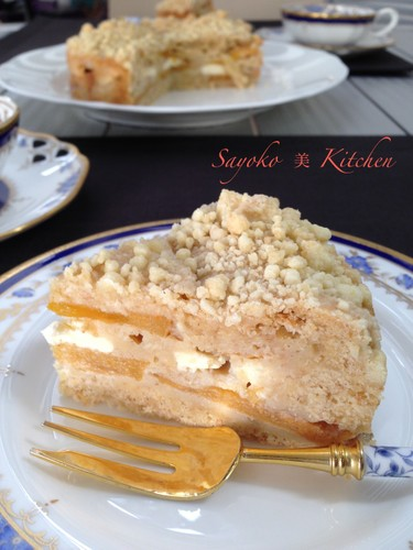 Persimmon and Cream Cheese Crumble Gateau