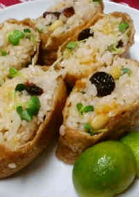 Inari Sushi with Nuts and Dried Fruits