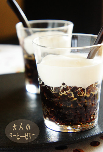Sophisticated Coffee Jello