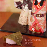 Easy Domyoji Sakura Mochi in the Microwave