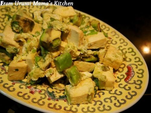 Avocado & Firm Tofu with Egg