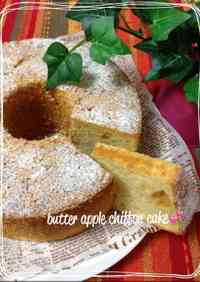 Fragrant Butter Chiffon Cake with Caramelized Apples