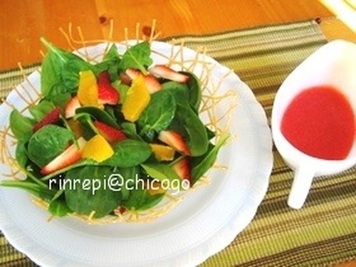 Salad with Strawberry Dressing Served in a Noodle Basket
