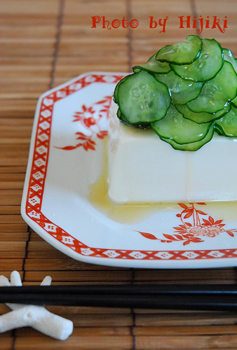 Chinese-Style Cold Tofu