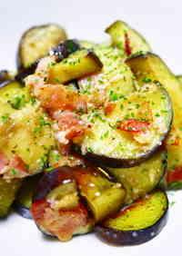 Easy 5 Minute Italian Style Eggplant & Bacon