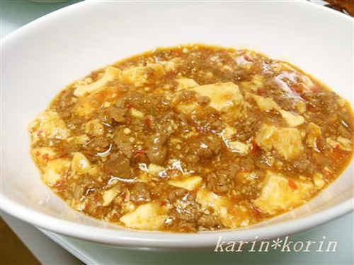 Our Family's Authentic Mapo Tofu