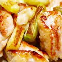 Plump and Juicy! Chicken Thigh Yakitori
