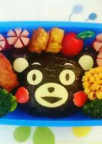 Easy Kumamon Character Bento