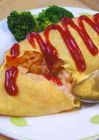 Omurice in 10 Minutes