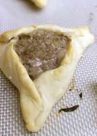 Fatai (Lebanese Meat Pies)