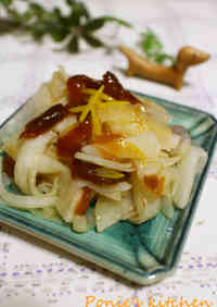 Yuzu Flavored Daikon Namasu Pickles with Dried Persimmon for Osechi