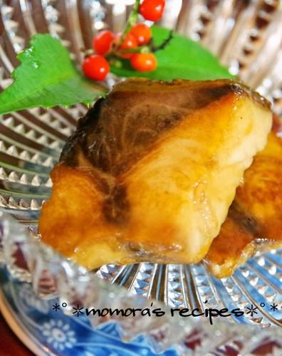 Soy Sauce Koji Teriyaki Glaze for Pan-fried Amberjack