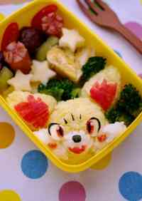 Pokemon Fennekin 3D Rice Ball Charaben