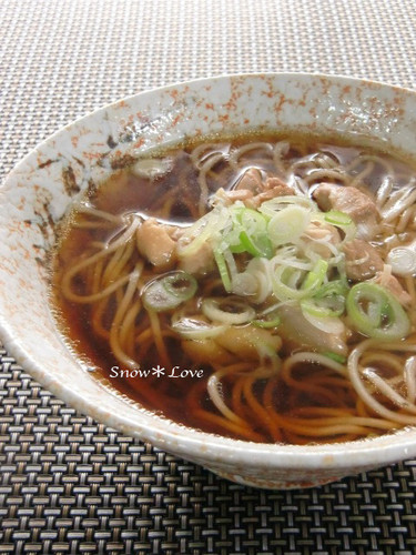 Warm Noodles for Cold Days Chicken Soba Noodles