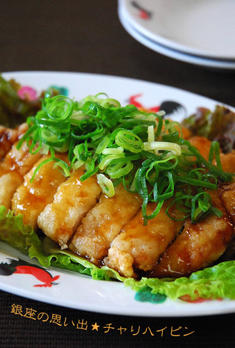Ginza-Style Chari Haipin (Sweet and Sour Pork Chop)