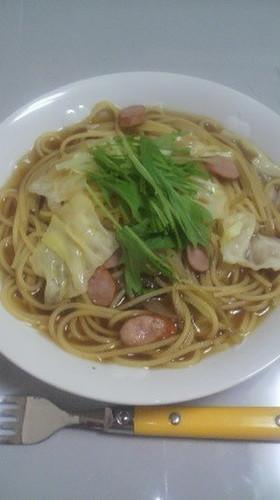 Cabbage & Sausage Pasta Soup