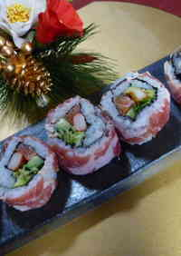 California Rolls with Cured Ham