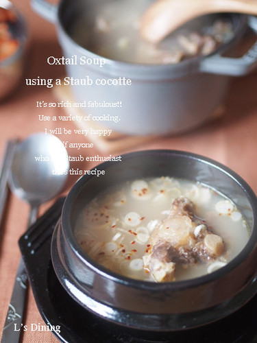 Oxtail Soup Made in a Staub Cocotte