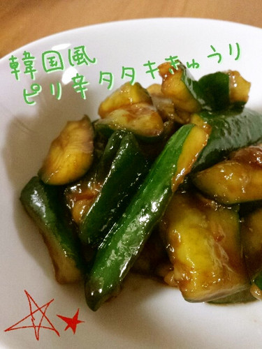 Simple & Superb Korean Spicy Cucumbers
