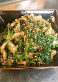 Spinach and Crispy Aburaage with Sesame Seed Sauce