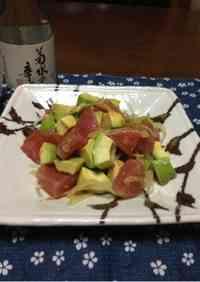 Tuna and Avocado Salad Goes Well with Sake