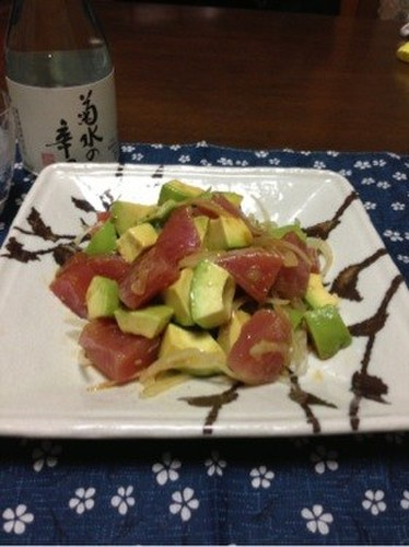 Tuna and Avocado Salad Goes Well with Sake