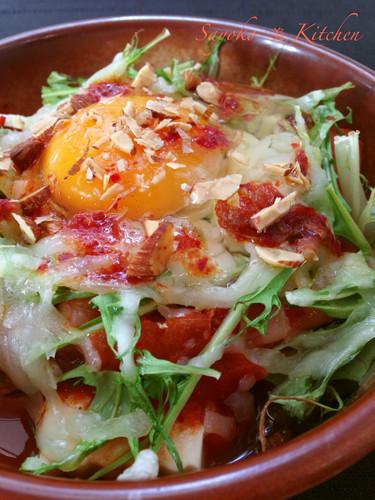 Kimchi Tofu Gratin with Tomatoes