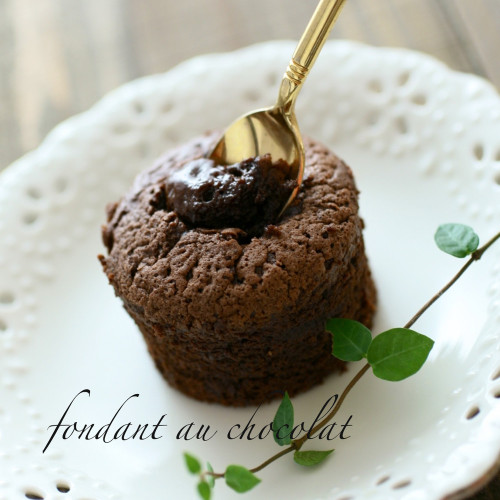 Melt-in-your-mouth Molten Chocolate Cake