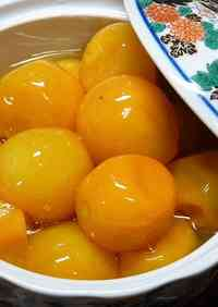 Candied Kumquats 5 Minutes in a Microwave for Osechi