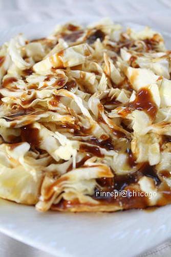 Easy and Healthy Mock-Okonomiyaki