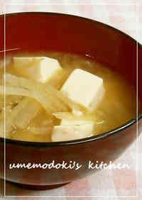 Julienned Daikon Radish & Silken Tofu Miso Soup
