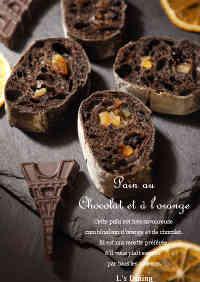 Chewy Chocolat l'Orange Baguette
