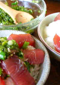 Ocean Bowl with Tuna and Mekabu