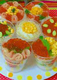Sushi Cups Great for Doll Festival