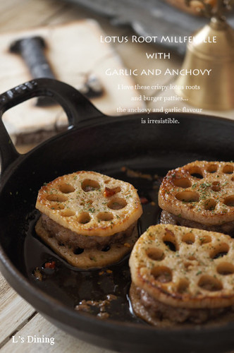 Lotus Root Millfeuille with Garlic and Anchovy