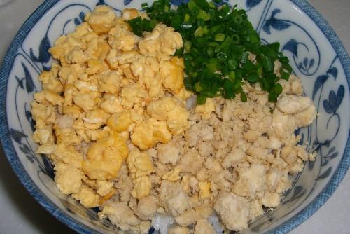 Soboro Rice Bowl with Ground Chicken and Okara