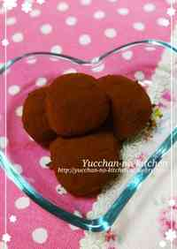 Chocolate Truffles in 20 Minutes