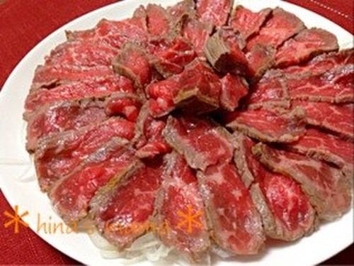 Beef Round Tataki