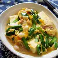 Chinese Chives with Egg, Meat, and Tofu