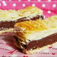 Easy Chocolate Cream Mille-Feuille for Valentine's Day