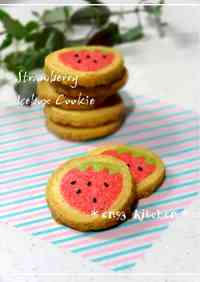 Adorable Strawberry Freezer Cookies