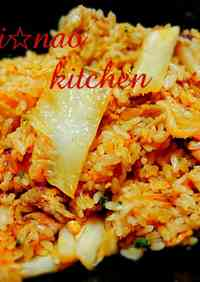 Easy and Crumbly Kimchi Fried Rice