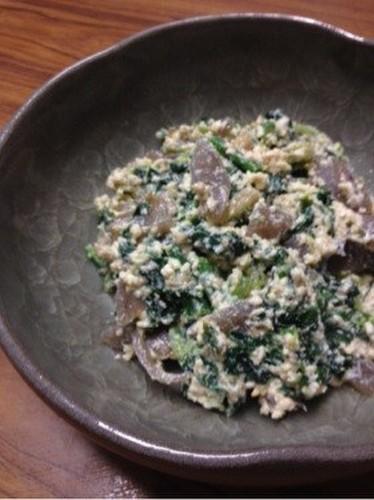 Simple Spinach and Konnyaku Shira-ae