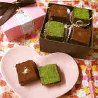 For Valentine's Day:  Roasted Green Tea & Pistachio Truffles