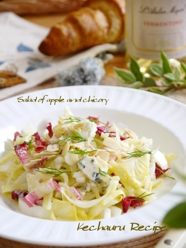 Apple & Chicory Cheese Salad
