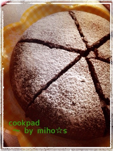 Easy Egg-Free Chocolate Cake