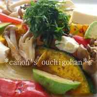 Warm Tofu Salad with Cream Cheese